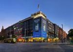 Торговый центр Форум (Forum)