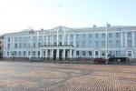 Здание ратуши (мэрия)