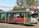 Трамвай культуры
