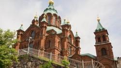 Успенский кафедральный собор