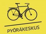 Велосипедный центр